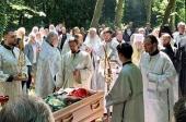 Состоялось отпевание архиепископа Штутгартского Агапита