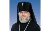 Патриаршее поздравление архиепископу Новомосковскому Евлогию с 50-летием со дня рождения