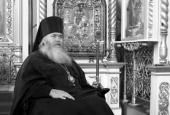Патриаршее соболезнование в связи с кончиной схиепископа Дятловского Петра