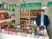 Издательство Московской Патриархии принимает участие в книжном фестивале «Красная площадь»