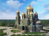 Великое освящение главного храма Вооруженных сил РФ состоится 14 июня