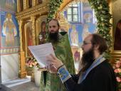 Впервые в Академическом храме Киевской духовной академии отслужена Литургия на английском языке