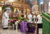 Патриаршее соболезнование в связи с кончиной епископа Серафима (Глушакова)