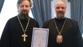 Аспирантура Московской духовной академии получила свидетельство о церковной аккредитации