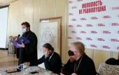 Начала работу XVIII Всеукраинская конференция глав и представителей молодежных отделов епархий Украинской Православной Церкви