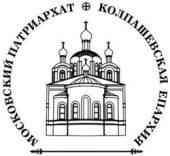 Колпашевская епархия приглашает к участию в фотоконкурсе «Отец. Отцовство. Отечество»