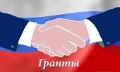 Хабаровский епархиальный центр по работе с зависимыми «Метанойя» выиграл конкурс президентских грантов