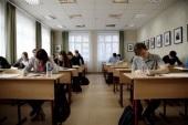 Олимпиада Российского православного университета «В начале было Слово…» получит государственную поддержку