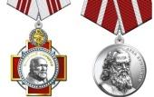 Новоучрежденные государственные награды для медицинских работников названы в честь Н.И. Пирогова и святителя Луки Крымского