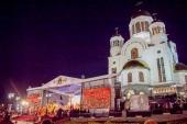 В Екатеринбургской епархии идет подготовка к Царским дням