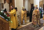 В Горненском монастыре в Иерусалиме отметили престольный праздник главного монастырского собора