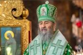 Патриаршее поздравление Блаженнейшему митрополиту Киевскому Онуфрию с днем тезоименитства