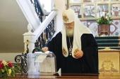 http://p2.patriarchia.ru/2020/06/25/1237338710/34.jpg