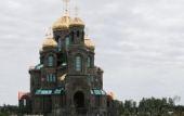 Главный храм Вооруженных сил РФ открыт для посещения