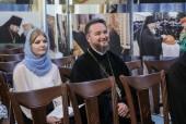 Состоялась встреча правящего архиерея с грантополучателями Ставропольской епархии
