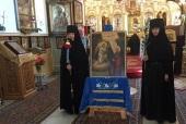 В Горненском монастыре в Иерусалиме завершился праздник «Целования»