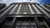 Государственная Дума выступила с обращением в связи с рассмотрением властями Турции вопроса об изменении статуса храма-музея Святой Софии