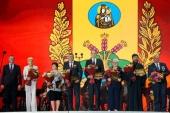 В Книгу славы Могилевской области внесено имя епископа Бобруйского Серафима