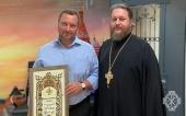 Первому секретарю Посольства РФ в Израиле вручена благодарственная грамота Русской духовной миссии