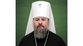 Патриаршее поздравление митрополиту Луганскому Митрофану с 20-летием архиерейской хиротонии