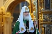 http://p2.patriarchia.ru/2020/07/12/1237345512/1detail20200712-SNV_1547-obr.jpg