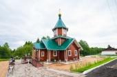 В Вологодской митрополии освящен первый храм в честь великоустюжских святых, прославленных в лике новомучеников и исповедников Российских