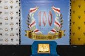 В Сиднее состоялись торжества по случаю 100-летия Русской Зарубежной Церкви