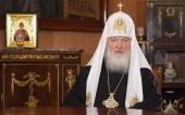 Святейший Патриарх Кирилл поздравил жителей Украины с Днем Крещения Руси