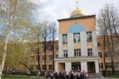 Свято-Симеоновская православная гимназия Екатеринбургской епархии готова принять детей, ранее обучавшихся в Среднеуральском женском монастыре