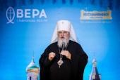 Радио «Вера» начнет вещание в Ставрополе