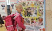 В Нижегородской епархии стартовала благотворительная акция «С миру по листочку — 2020»