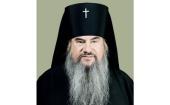 Патриаршее поздравление архиепископу Соликамскому Зосиме с 70-летием со дня рождения
