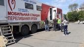 В Брянской епархии в очередной раз прошел день православного донора