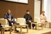 Глава Рязанской митрополии выступил на пленарном заседании III Форума древних городов