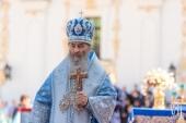 Заявление Предстоятеля Украинской Православной Церкви по миротворческому процессу на Украине