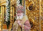 Слово Святейшего Патриарха Кирилла после Литургии в храме пророка Божия Илии в Обыденском переулке в Москве