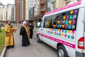В Белгородской епархии начал работу Центр социальной реабилитации