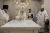 Митрополит Крутицкий Ювеналий совершил чин великого освящения храма Живоначальной Троицы в деревне Ивашево Московской области