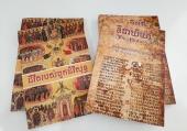 Камбоджийское благочиние Таиландской епархии выпустило в свет два новых издания на кхмерском языке