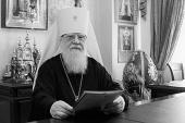 Патриаршее соболезнование в связи с кончиной митрополита Екатеринодарского и Кубанского Исидора