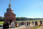 На Валааме освящена часовня преподобного Германа Аляскинского