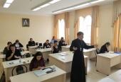Синодальный отдел по церковной благотворительности в сентябре проведет в Калужской епархии курсы жестового языка для всех желающих
