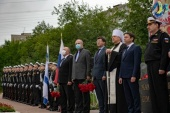 В 20-ю годовщину гибели АПЛ «Курск» память моряков-подводников молитвенно почтили в Мурманске