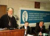 А.В. Щипков: Право Церкви на прямое высказывание. К двадцатилетию принятия Основ социальной концепции Русской Православной Церкви