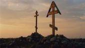 На Соловках пройдут Дни памяти жертв политических репрессий