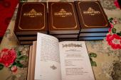 В Чистопольской епархии издан акафистник на кряшенском языке