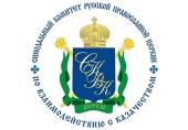 Представитель Синодального комитета по взаимодействию с казачеством принял участие в заседании комиссии по содействию и развитию казачьей культуры
