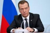 Поздравление Святейшего Патриарха Кирилла заместителю председателя Совета Безопасности России Д.А. Медведеву с 55-летием со дня рождения