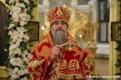 Патриаршее поздравление митрополиту Уфимскому Никону с 30-летием архиерейской хиротонии