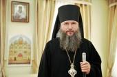 Епископ Бронницкий Евгений назначен председателем Синодального отдела религиозного образования и катехизации и наместником Донского ставропигиального монастыря